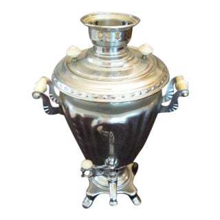 Authentic 1970s Russian Samovar