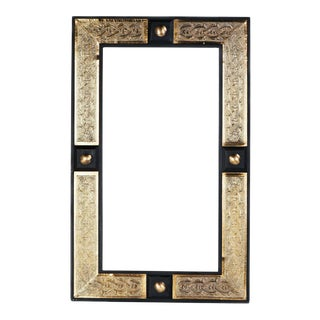 Golden Moorish Copper Mirror