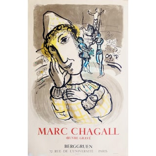 "Marc Chagall ""The Circus With the Yellow Clown"" 1967 Mourlot Lithograph Poster"