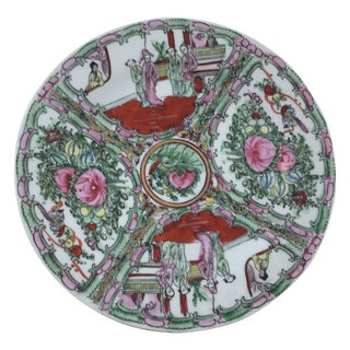 Vintage Rose Medallion Decorative Plate