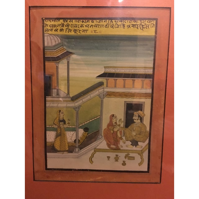 19th Century Mughal Framed Diptych Painting - Image 5 of 7