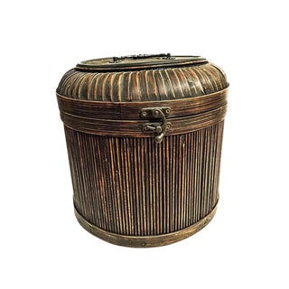 Large Deep Brown Bamboo Basket