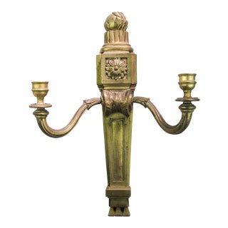 Two-Arm Brass Sconce (Single)
