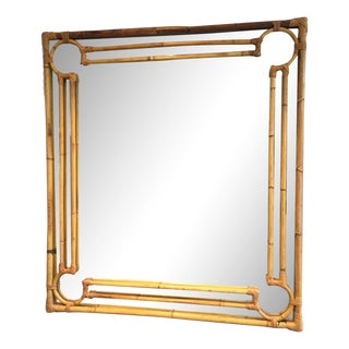 Vintage Cane Wrapped Mirror