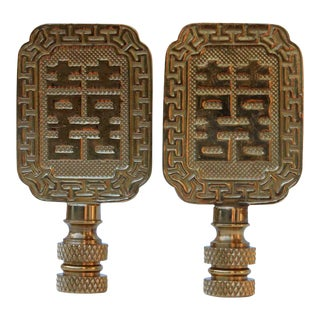 Double Happiness Symbol Solid Brass Finials, A Pair