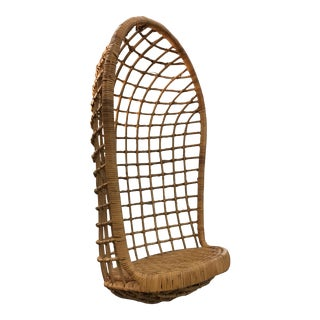 Vintage Hanging Rattan Egg Chair