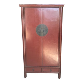 Chinese Armoire