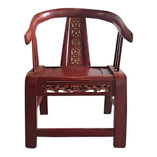 Chinese Small Red Carved Chair
