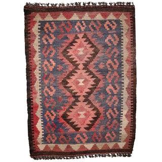 Vintage Afghan Kilim - 1.7' X 2.5'