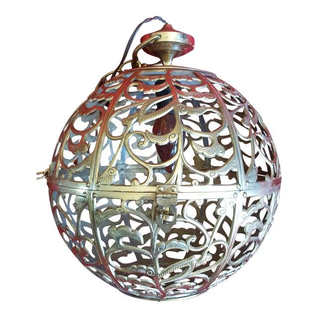 Vintage Asian Brass Pierced Globe Lantern - Image 1 of 7