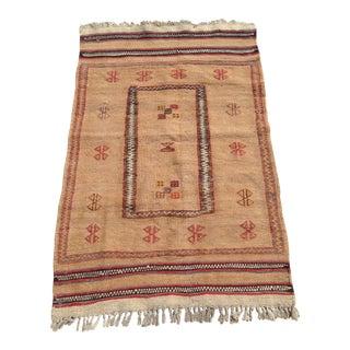Vintage Flat Weave Rug- 2′6″ × 4′