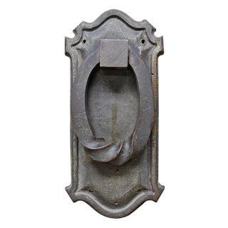 Mission Style Door Knocker