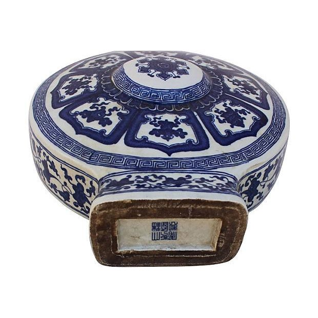 Image of Blue & White Porcelain Asian Vase