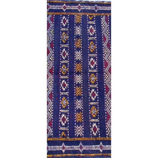 "Moroccan Berber Tribal Kilim Rug - 2' 8"" X 4' 11"""