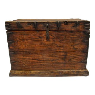 Antique Mongolian Wood & Iron Trunk