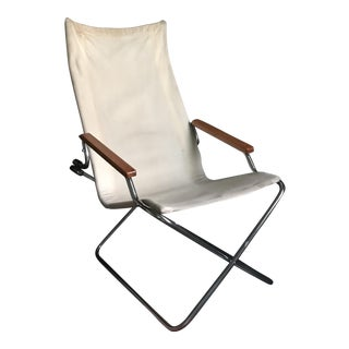 Uchida Sling Chair