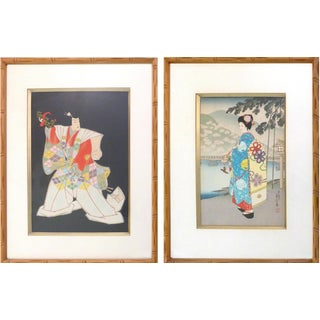 Vintage Japanese Wood-Block Prints - A Pair