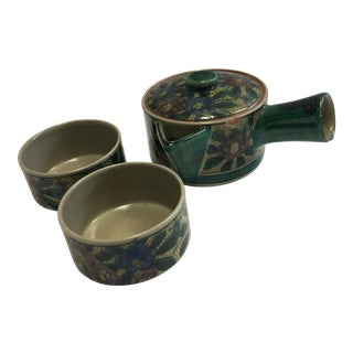 Ceramic Japanese Tea Set - 3 Pieces