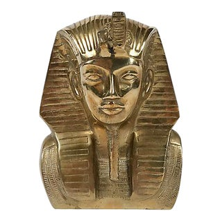 King Tut Brass Bust