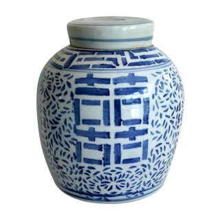Chinese Blue And White Ceramic Ginger Jar