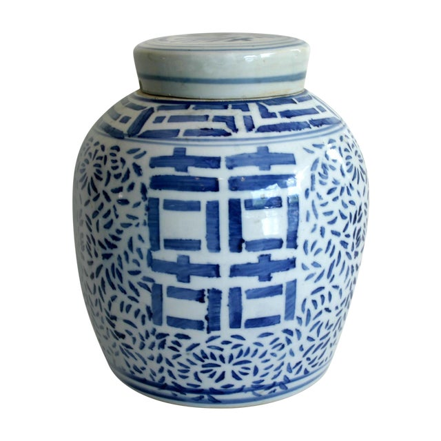 Image of Chinese Blue And White Ceramic Ginger Jar