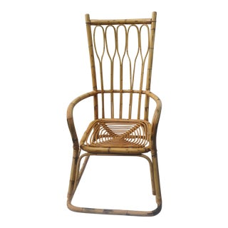 Rattan Designer Bamboo Rocking Chair