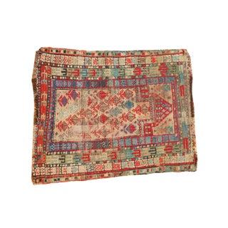 """Vintage Afshar Square Rug - 2'7"""" x 3'2"""""""