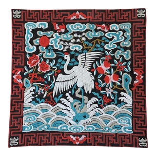Oriental Embroidered Square Lamp Mat
