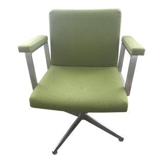 Vintage Mid Century Swivel Armchair