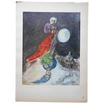 Image of Vintage Marc Chagall Lithograph C.1947