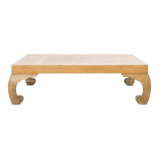 Ralph Lauren Ornamental Burlwood Coffee Table