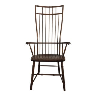 Bent Wood Back Armchair