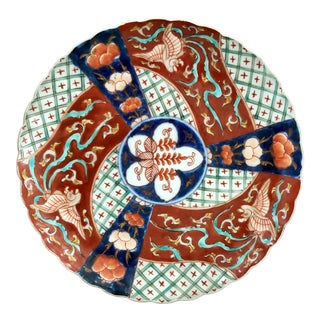 Hand-Painted Imari Plate With Phoenix & Floral Design