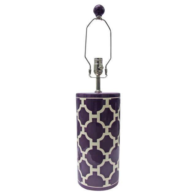 Jill Rosenwald Hampton Links Table Lamp in Purple - Image 1 of 6