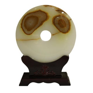Chinese Natural Jade Stone Round Feng Shui Display
