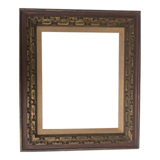 Vintage Mexican Mid Century Carved Frame