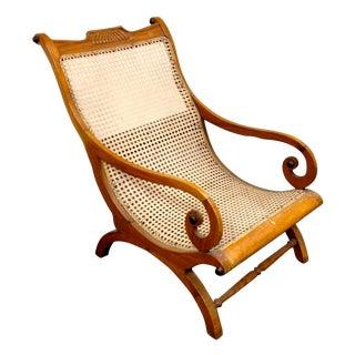 Sri Lankan Planters Verandah Chair