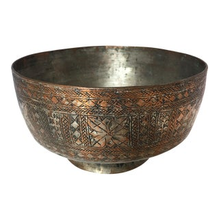Engraved Moroccan Silver Over Copper Bowl