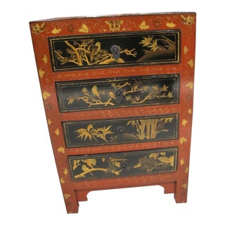 Chinese Elmwood Bedside Chest