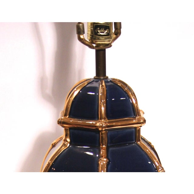 Vintage Navy & Gold Ceramic Table Lamps - A Pair - Image 2 of 4