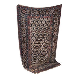 Antique Caucasian Kuba Rug- 4′5″ × 7′