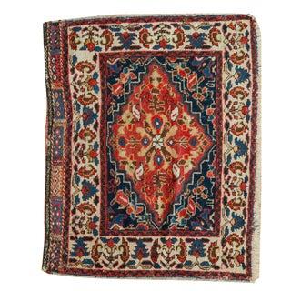 "Antique West Persian Square Bag Face Rug Mat - 2'6"" x 1'11"""