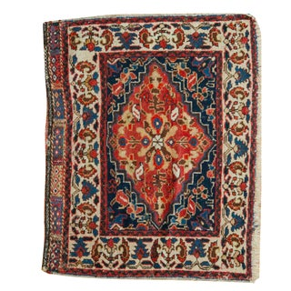 "Antique West Persian Square Bag Face Rug Mat - 2'6"" x 1'11"""