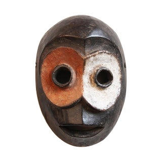 Ibibio Mask Nigeria