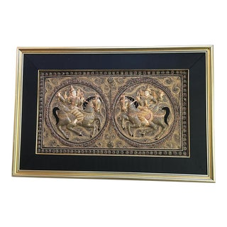 Framed Vintage Kalaga Embroidered Tapestry