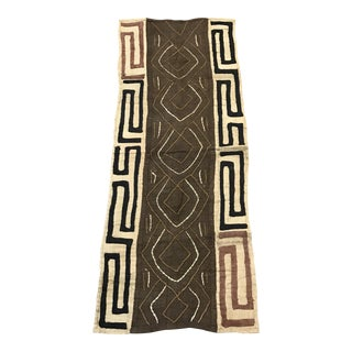 "African Tribal Art Handwoven Kuba Cloth Panel from DRC - 17.25"" x 43.5"""