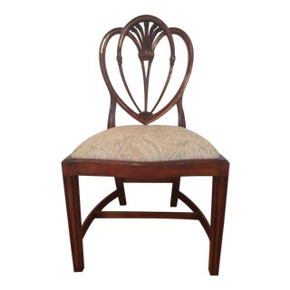 Curved-Top Carved Side Chair