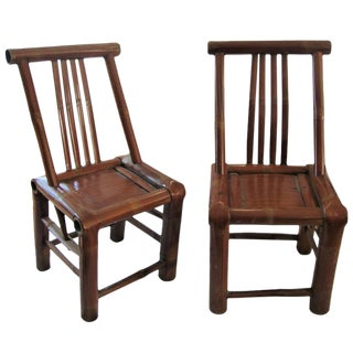 Vintage Asian Hand Shaped Bamboo Chairs - A Pair