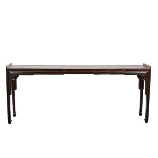 """Late 17th Century Chinese Elm """"One of a Kind"""" Lute Table"""