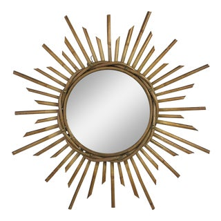 French Mid-century Rattan Sunburst Mirror